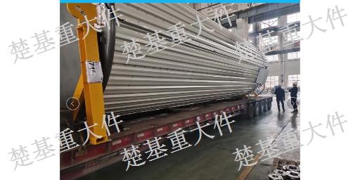 枣庄散件货大件运输哪家正规「楚基重大件物流供应」