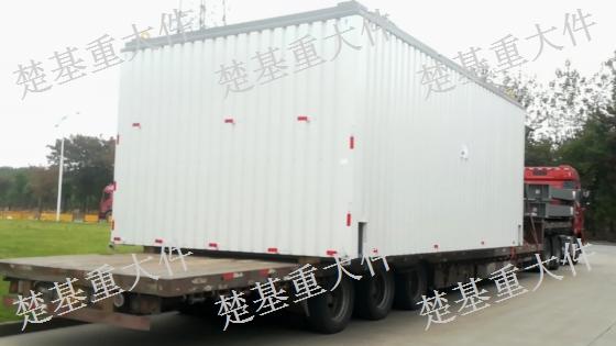 遵义到上海大件超宽 楚基重大件物流供应