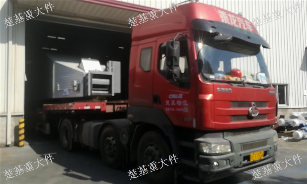 石家庄到上海工程项目物流哪家强 楚基重大件物流供应