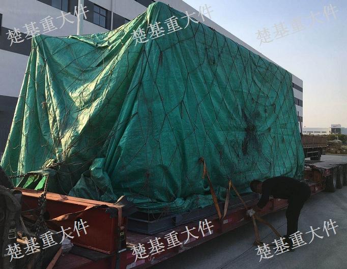 江苏到上海超宽大件运输 楚基重大件物流供应