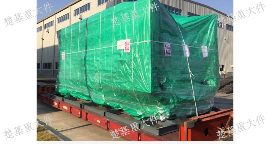 衡水到上海超宽大件运输哪家好 楚基重大件物流供应