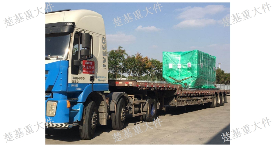 江西到上海超宽大件运输哪家正规 楚基重大件物流供应