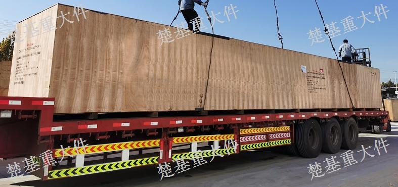 白山到上海超宽大件运输哪家比较优惠 楚基重大件物流供应