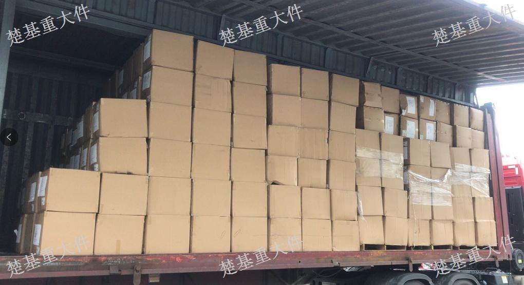 晋中大件物流车队运输 楚基重大件物流供应