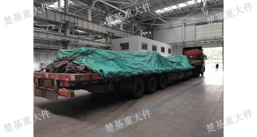 内蒙古到上海散货车队哪家比较便宜 楚基重大件物流供应