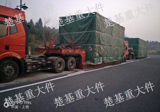 岳阳大件物流公司平台「楚基重大件物流供应」
