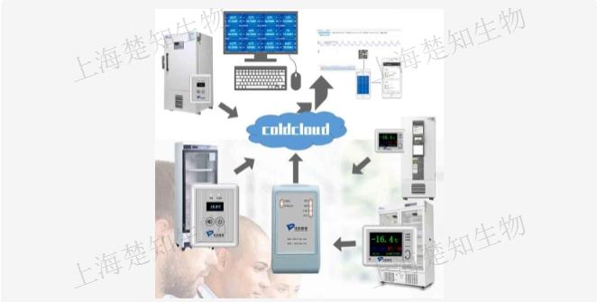 广东品质低温冰箱,低温冰箱