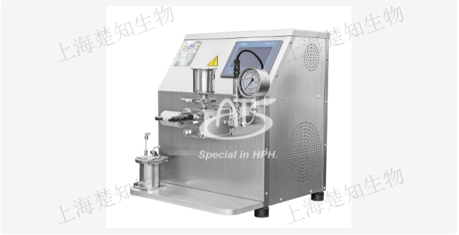 定制高压均质机生产商,高压均质机
