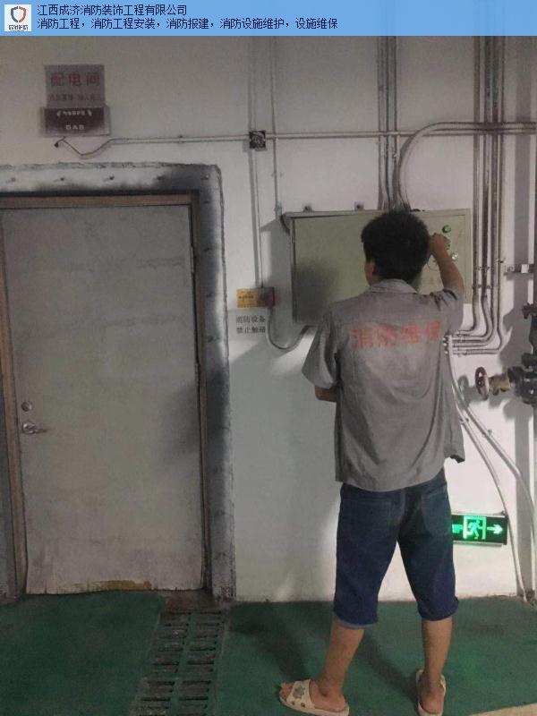 赣州楼宇消防工程资质 服务至上 成济消防装饰工程供应