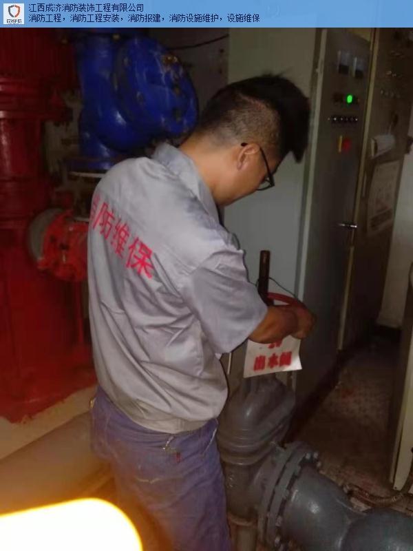 都昌验收 消防工程优质服务 服务为先 成济消防装饰工程供应