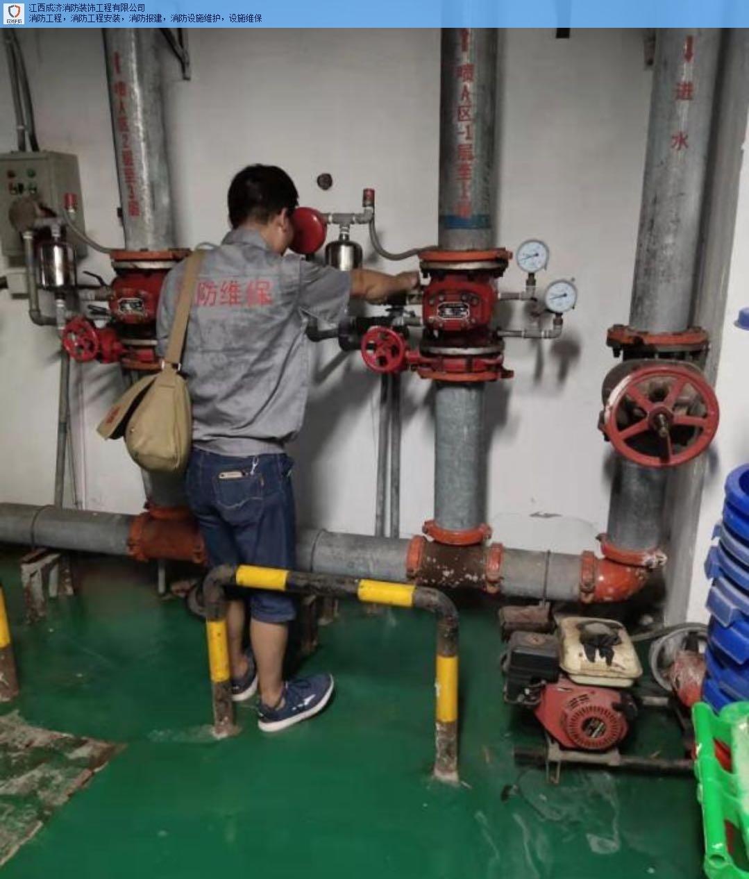 江西社区消防工程实用 服务为先 成济消防装饰工程供应
