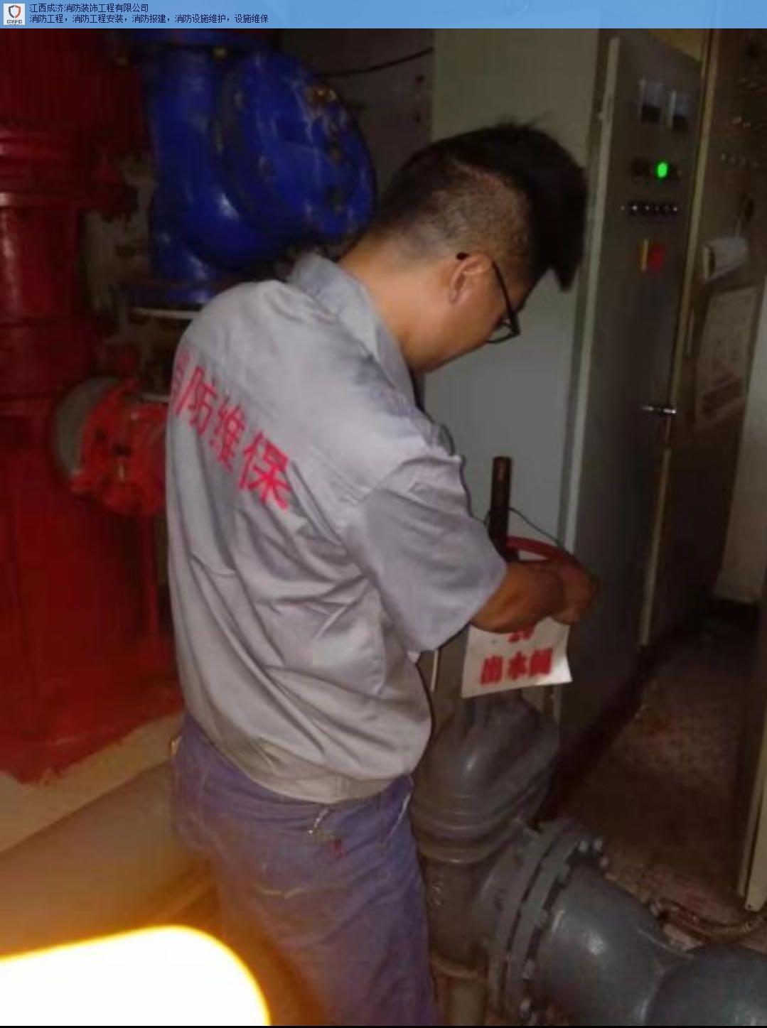 新余设计二次消防图纸 诚信经营 成济消防装饰工程供应