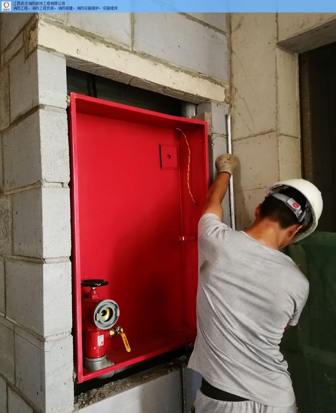景德镇工地消防器械电话 诚信经营 成济消防装饰工程供应