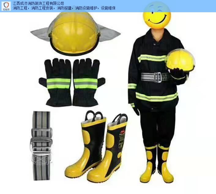 赣州仓库消防器械 服务为先 成济消防装饰工程供应