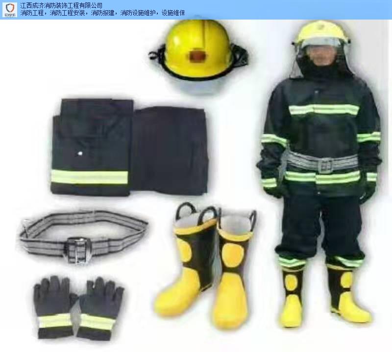 新余工地消防器械评价 诚信为本 成济消防装饰工程供应