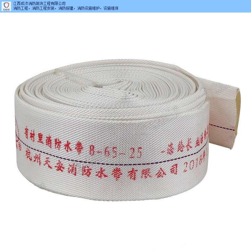 景德镇消防隔热服消防器械质量保证 和谐共赢 成济消防装饰工程供应