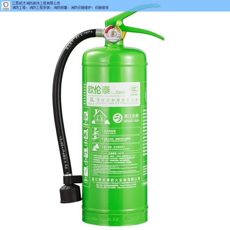 江西通用灭火器安装 服务为先 成济消防装饰工程供应