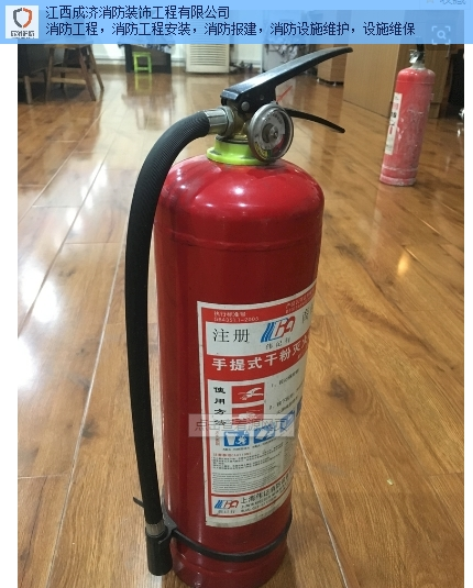 九江车载灭火器采购 和谐共赢 成济消防装饰工程供应