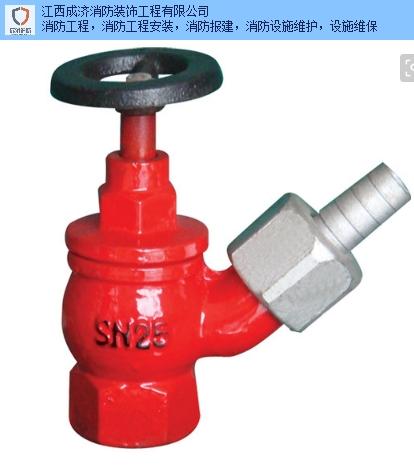 吉安安保消防器械价格 服务为先 成济消防装饰工程供应