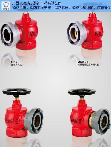 赣州气体灭火系统消防器械哪家服务好 贴心服务 成济消防装饰工程供应