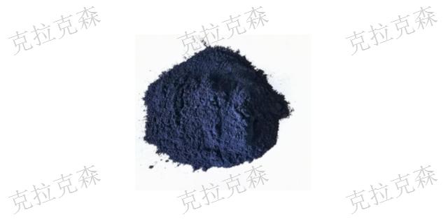 吉林煤質活性炭「山東克拉克森活性炭供應」