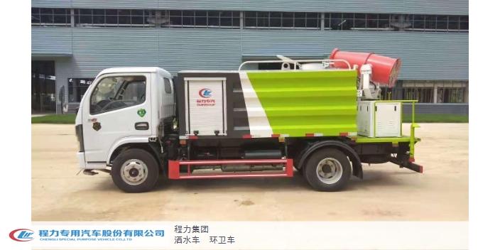 天津二手灑水車價格多少 程力專用汽車供應 程力專用汽車供應