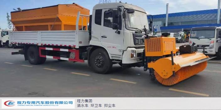 北京20方洒水车价格 程力专用汽车供应