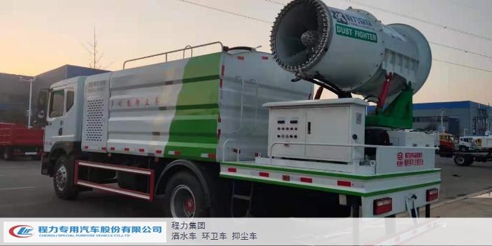 遼寧福田灑水車抑塵 程力專用汽車供應 程力專用汽車供應