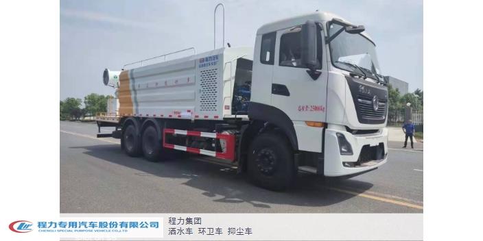 西藏查詢灑水車抑塵 程力專用汽車供應 程力專用汽車供應