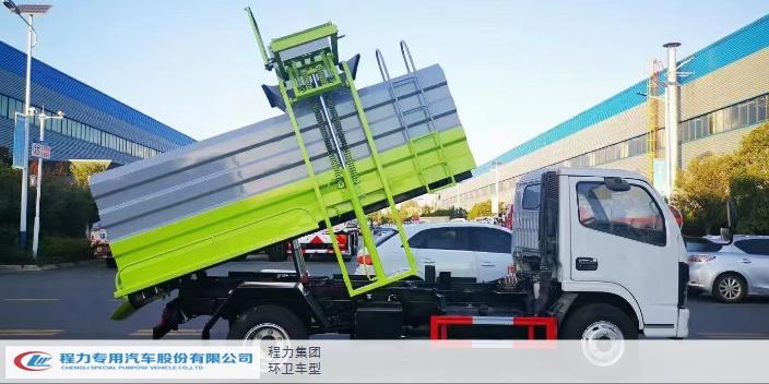 浙江藍牌灑水車市場 程力專用汽車供應 程力專用汽車供應