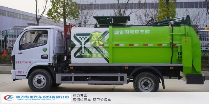 四川水平式環衛垃圾車拉臂垃圾車 程力專用汽車供應