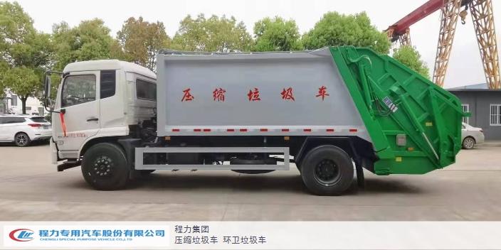 貴州水平式環衛垃圾車 客戶至上 程力專用汽車供應