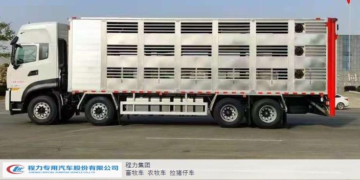 清遠畜禽運輸車什么價格 程力專用汽車供應