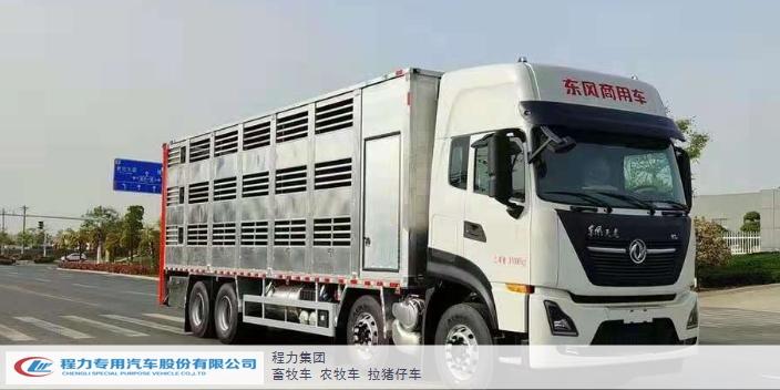 長沙畜禽運輸車聯系人,畜禽運輸車