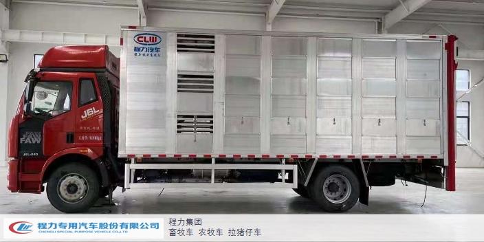 河北畜禽運輸車450馬力 誠信經營 程力專用汽車供應
