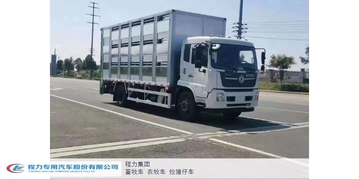 貴州可定制畜禽運輸車 歡迎來電 程力專用汽車供應