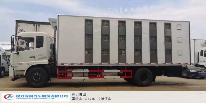 揭陽畜禽運輸車市面價 程力專用汽車供應