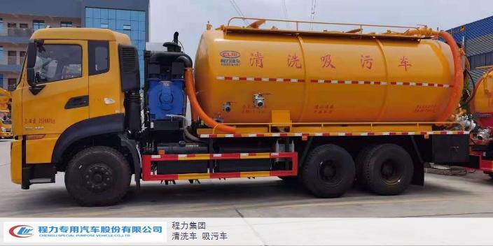 湖北廠家生產高壓清洗車多少馬力 真誠推薦 程力專用汽車供應
