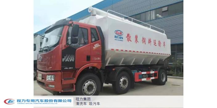 黑龙江前四后八散装饲料车价格 程力专用汽车供应