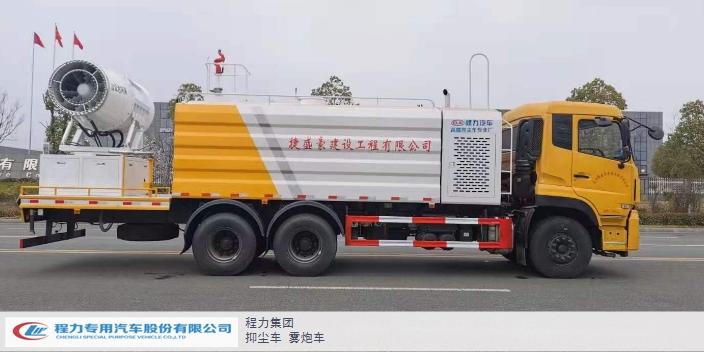 8噸抑塵車廠家批發價 程力專用汽車供應