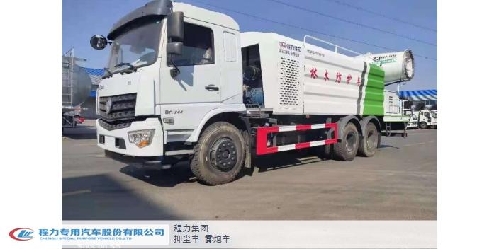潼南區抑塵車銷售「程力專用汽車供應」