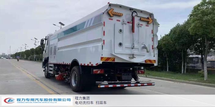 門頭溝區18噸新能源純電動洗掃車廠家價格 程力專用汽車供應
