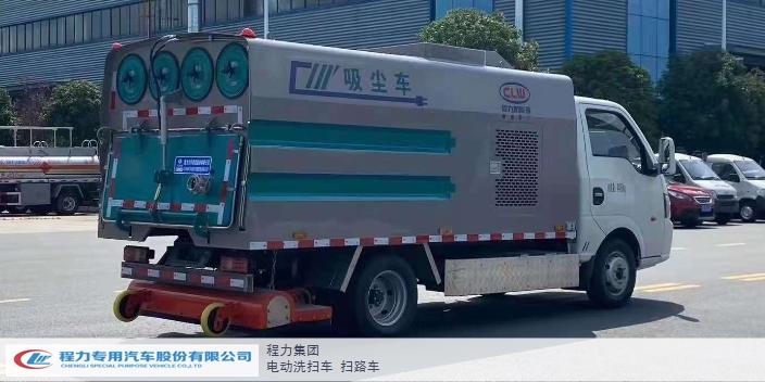 郑州东风天龙新能源纯电动洗扫车厂家价格 程力专用汽车供应