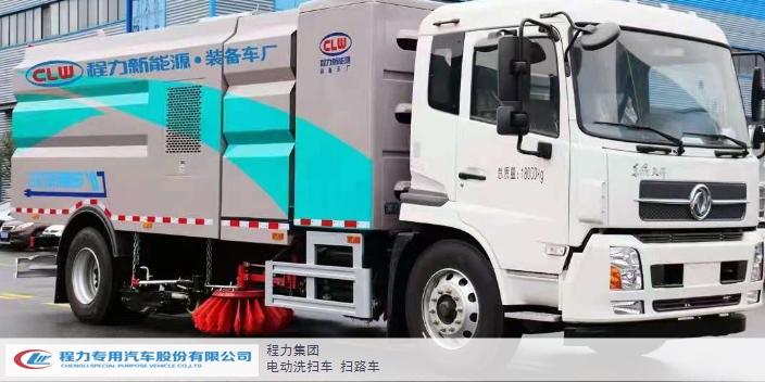 延慶區新能源純電動洗掃車供應