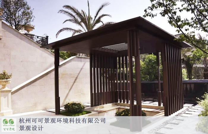 绍兴私家花园设计预算 欢迎咨询「杭州可可景观环境供应」