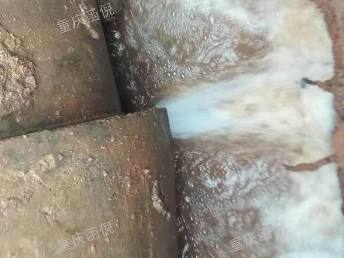 渝北區漏水檢測儀水管,漏水