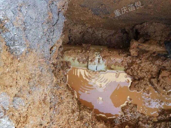 重庆热水管漏水检测