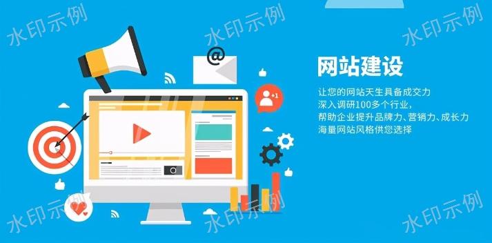 铜梁区平台搭建哪里买「重庆里程碑网络科技供应」