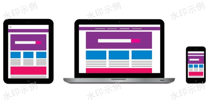 铜梁区诚信平台搭建「重庆里程碑网络科技供应」
