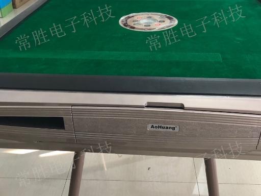 上海战神麻将机密码破解 深圳市常胜电子科技供应